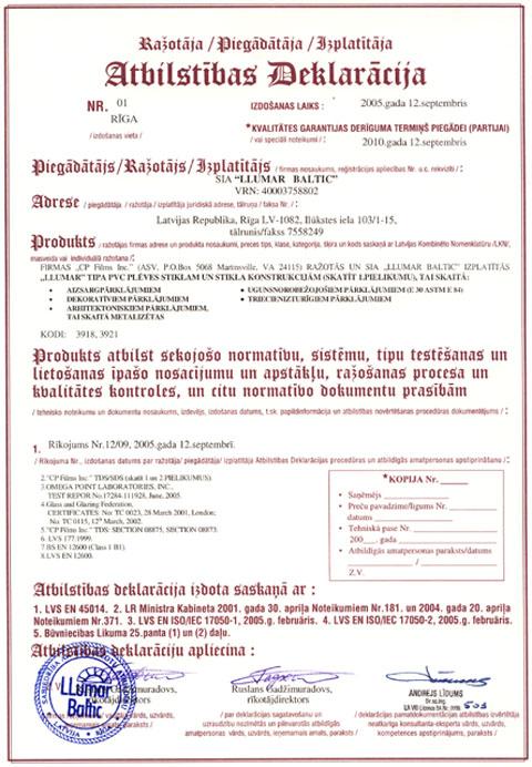 sertifikat_big